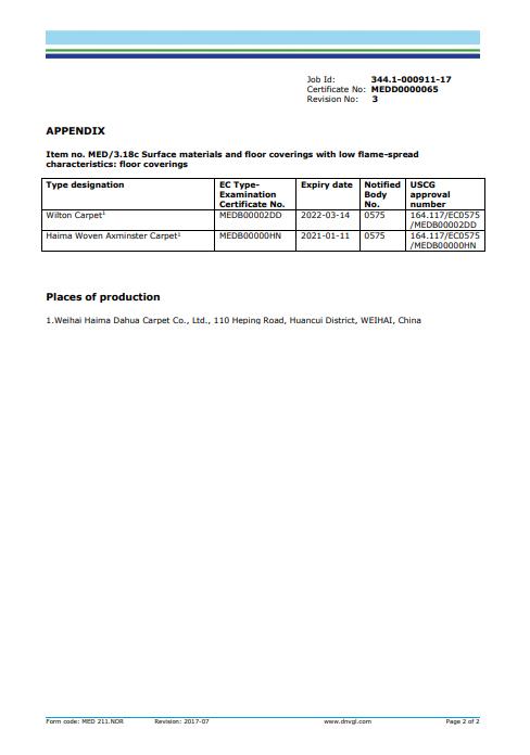 HAIMA-CARPET-MEDB00000HN-Axminster-MED-B_1